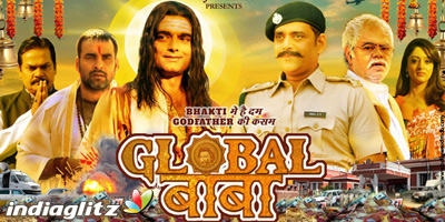Global Baba Peview