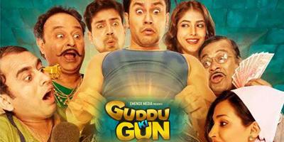 Guddu Ki Gun Peview