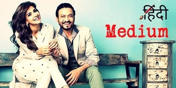 Hindi Medium Peview