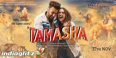 Tamasha Peview
