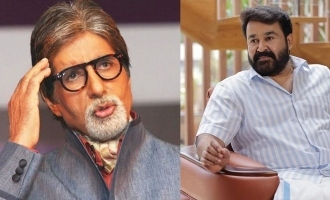 Amitabh Bachchan recieves this amazing gift from Mohanlal