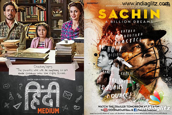 The Madhya Pradesh Government On Thursday Waived Off Entertainment Tax On Bollywood Movies Hindi Medium And Sachin A Billion Dreams