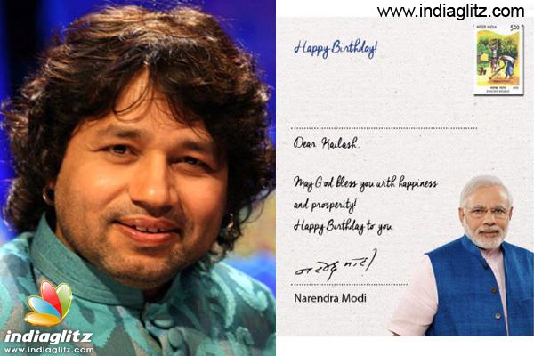 Kailash Kher thrilled with Modi's birthday wishes - Telugu