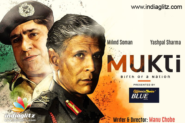 Mukti - Birth of a Nation' to showcase history of Indian