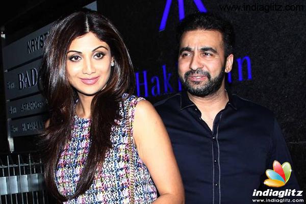 Shilpa Shetty's name misused: Husband Raj Kundra on criminal