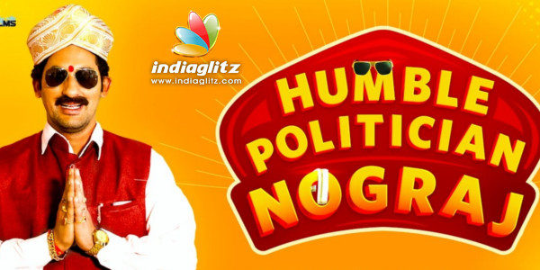 Humble Politician Nograj Peview