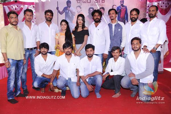Apple Cake On Floor Best From Waste Kannada Movie News