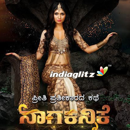 Aditi is Nagakannike, snake story again - Tamil News