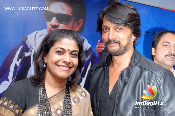 Sudeep case on March 9, four times not appeared - Malayalam News