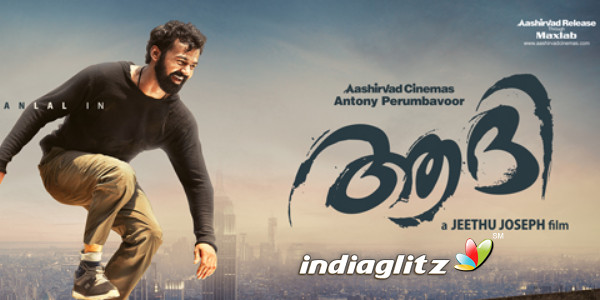 Aadhi Peview