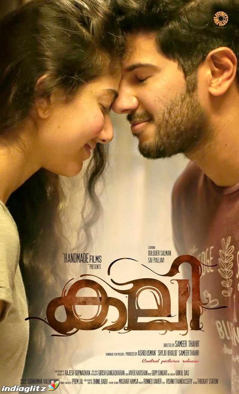 Kali (2016) Malayalam Full Movie HDRip 600MB