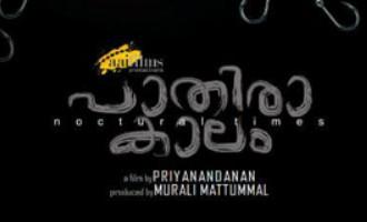 Pathirakalam