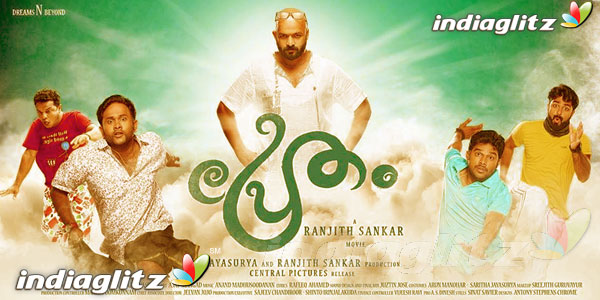 Pretham Peview