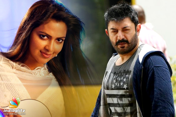 Bhaskar Oru Rascal To Be An Onam Treat For Kerala Fans
