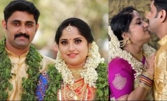 Popular serial actress Amritha enters wedlock