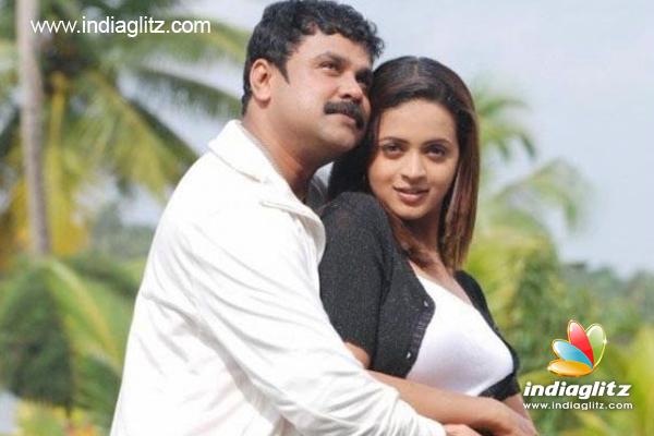 Malayalam actress dating