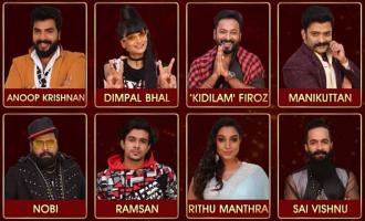 Bigg Boss Malayalam Contestants' Salaries Revealed