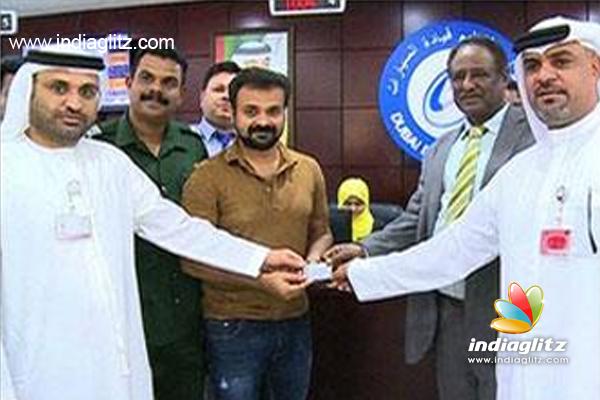 Kunchacko Boban Possess UAE Driving License - Malayalam News