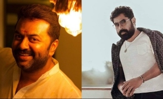 Suraj Venjaramoodu and Indrajith to team up with this super hit director!