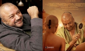 Jayaram's Namo second look is out