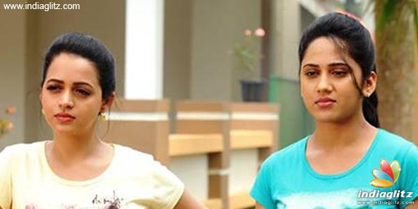 Hello Namaste First Look Released Malayalam News Indiaglitz Com