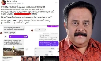 Online harassment allegations against popular actor!