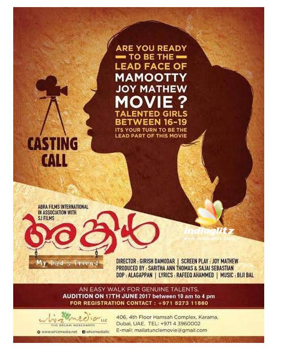 Casting Call For Mammootty Joy Mathew Movie