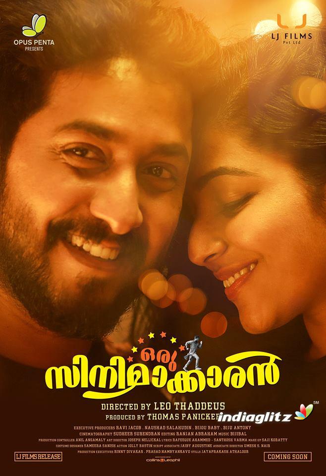 Vineeth Sreenivasan's 'Oru Cinemakaran' First look poster is out