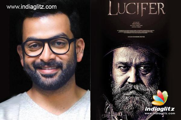 Prithviraj Speaks About Lucifer Malayalam Movie News Indiaglitzcom