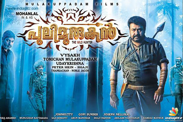 Pulimurugan Poster Released Malayalam Movie News Indiaglitzcom