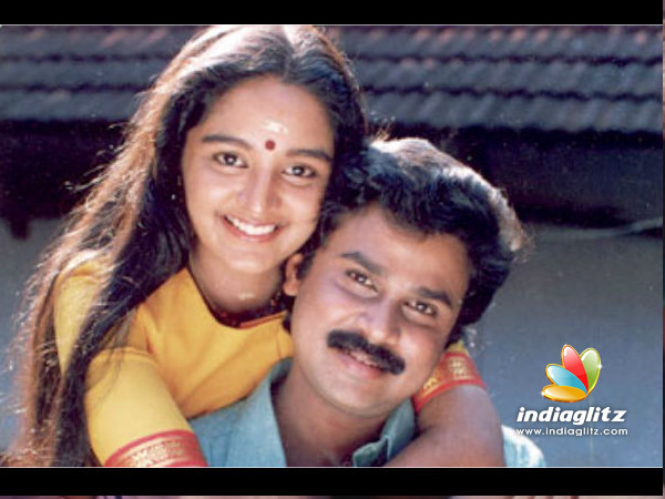 20 Malayalam Romantic Films You Must Watch On This Valentines Day