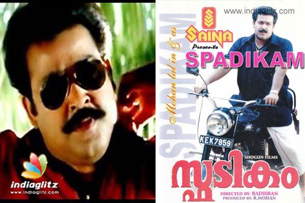 Spadikam Trailer A Big Hit Tamil Movie News Indiaglitzcom