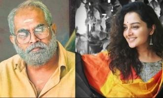 Lady superstar Manju Warrier to pair with Suraj Venjaramoodu