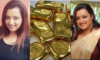 Kerala Gold Smuggling: Who is Swapna Suresh?