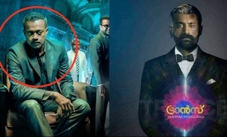 Gautham Menon looks super stylish in 'Trance' poster!