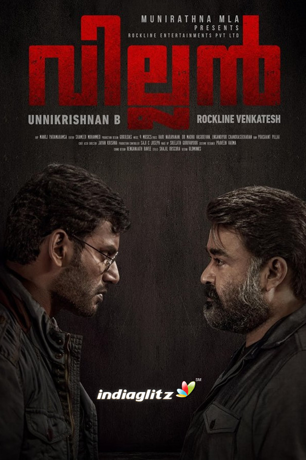 Villain Movie Poster Malayalam Movie News Indiaglitzcom