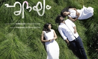Pranav-Kalyani's Hridayam movie poster is winning the internet