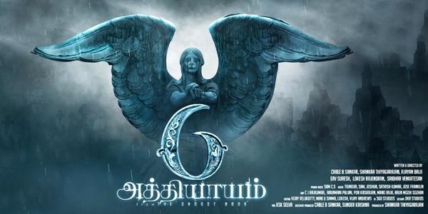 6Athiyayam Peview