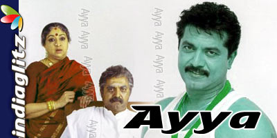 Ayya Music Review