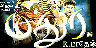 Madurey Music Review