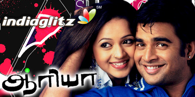 Aarya Music Review
