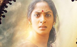 Andaava Kaanom Trailer and songs  Tamil movie trailers, songs and clips  from - IndiaGlitz com