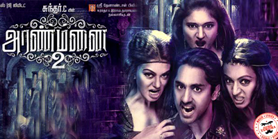 Aranmanai 2 Music Review