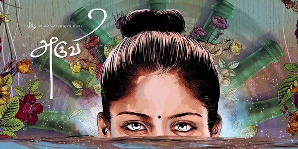 Aruvi Peview