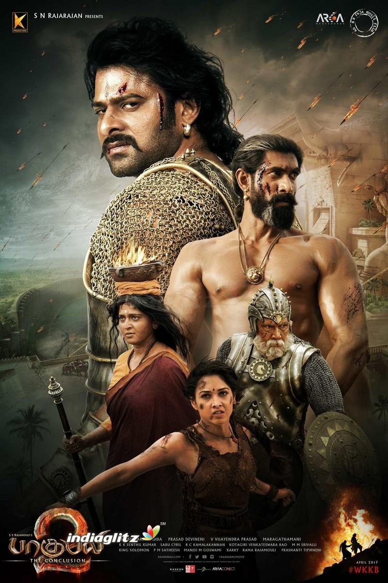 baahubali 1 mp3 songs free download in tamil