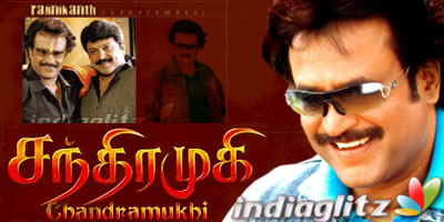 Chandramukhi Music Review