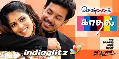 Chennai Kadhal Music Review