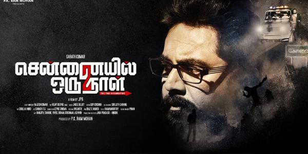 Chennaiyil Oru Naal 2 Peview