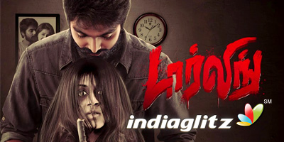 Darling Music Review