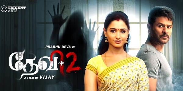 Devi 2 Peview